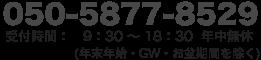 tel.06-6437-5588